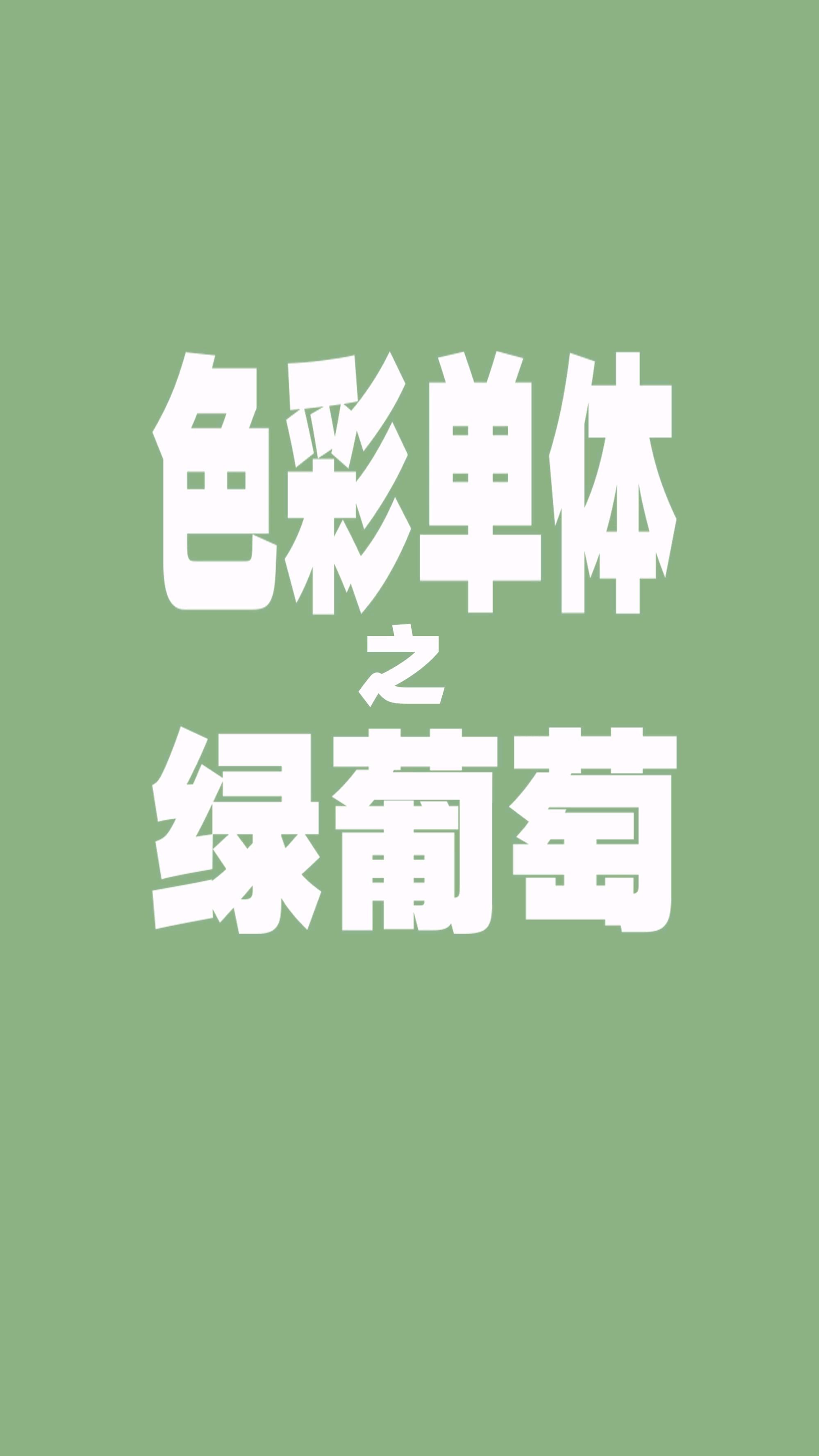 杭州将军画室|色彩单体之葡萄画法解析,详细步骤,注意要点,全在视频里,戳进来!