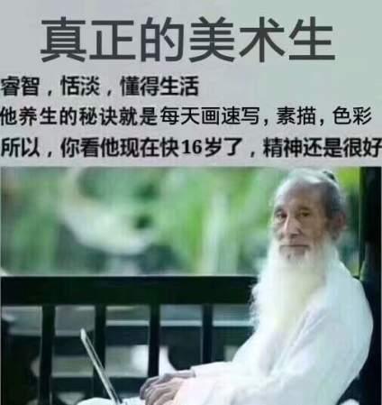 【你们都在哪个牛B画室】杭州白墙画室