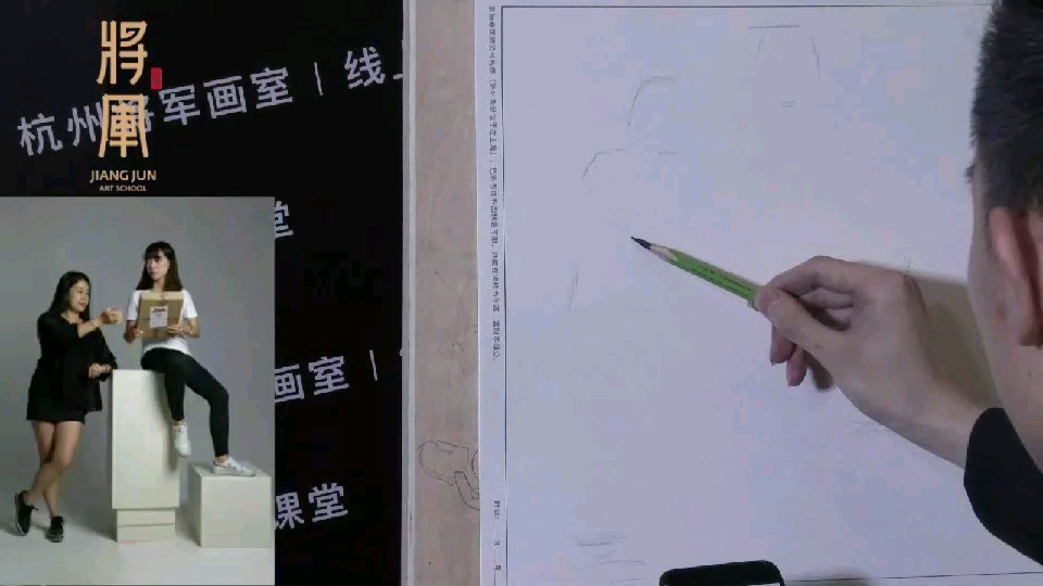 杭州将军画室|2018年湖北省联考速写考题示范!!!
