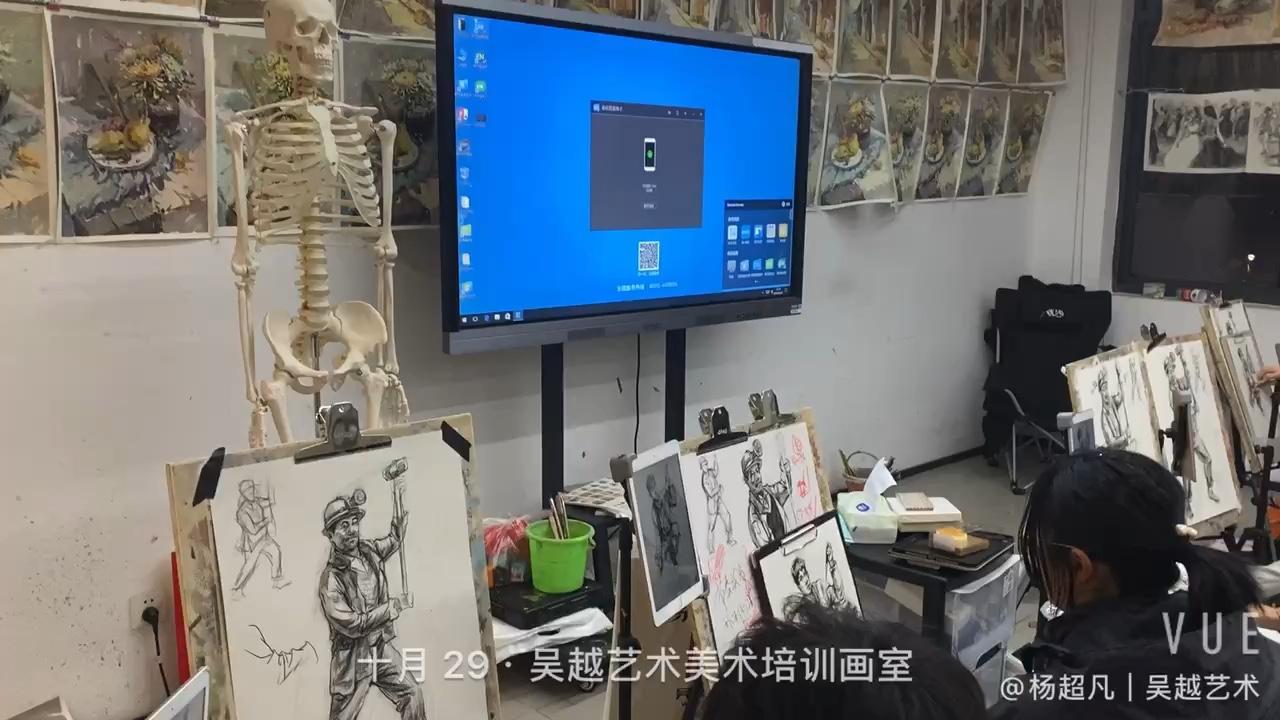 杭州吳越畫室VLOG·速寫課堂,同學們表現不錯,大家加油??