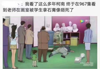 【苦逼的集训生活】哈哈哈这个有点厉害~