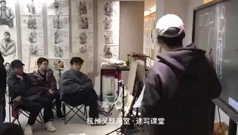 杭州吳越畫室·速寫課堂,各班狀態都非常好,這個點還在給同學們課后作業分析點評[強]