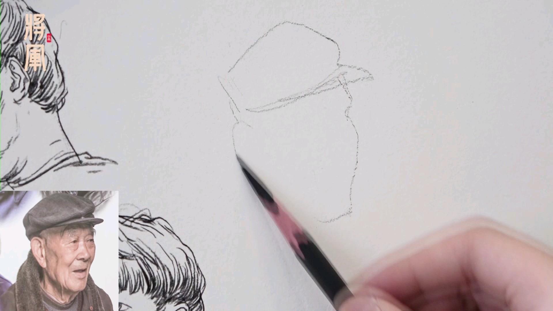 将军画室|男老年速写头部教学视频!