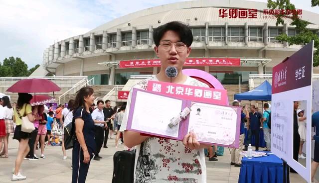 2019屆華卿學子優孫嘉佑,取得了西安美術學院狀元、清華美術學院全國第29名,現在已經是清華美院的一員了??