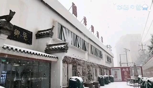 來自冬天的禮物,窗外的雪映襯著窗內作畫的身影,加油!華卿的雪寶寶們~[愛心]