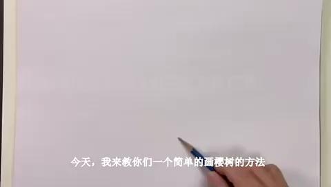 五分钟水彩画:柴崎老师教你画盛开的樱花,真的是很详细的教程哦!