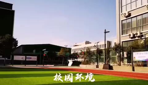 郑州098美术学校,新校区校园环境。欢迎咨询