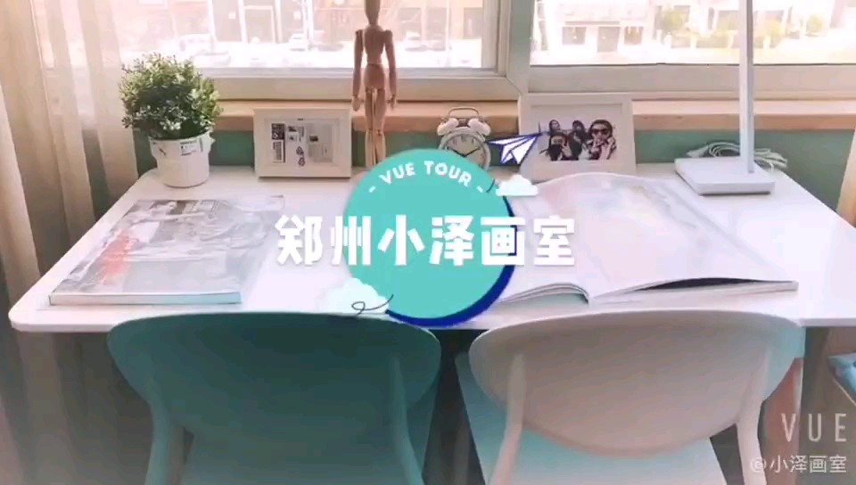 郑州小泽画室