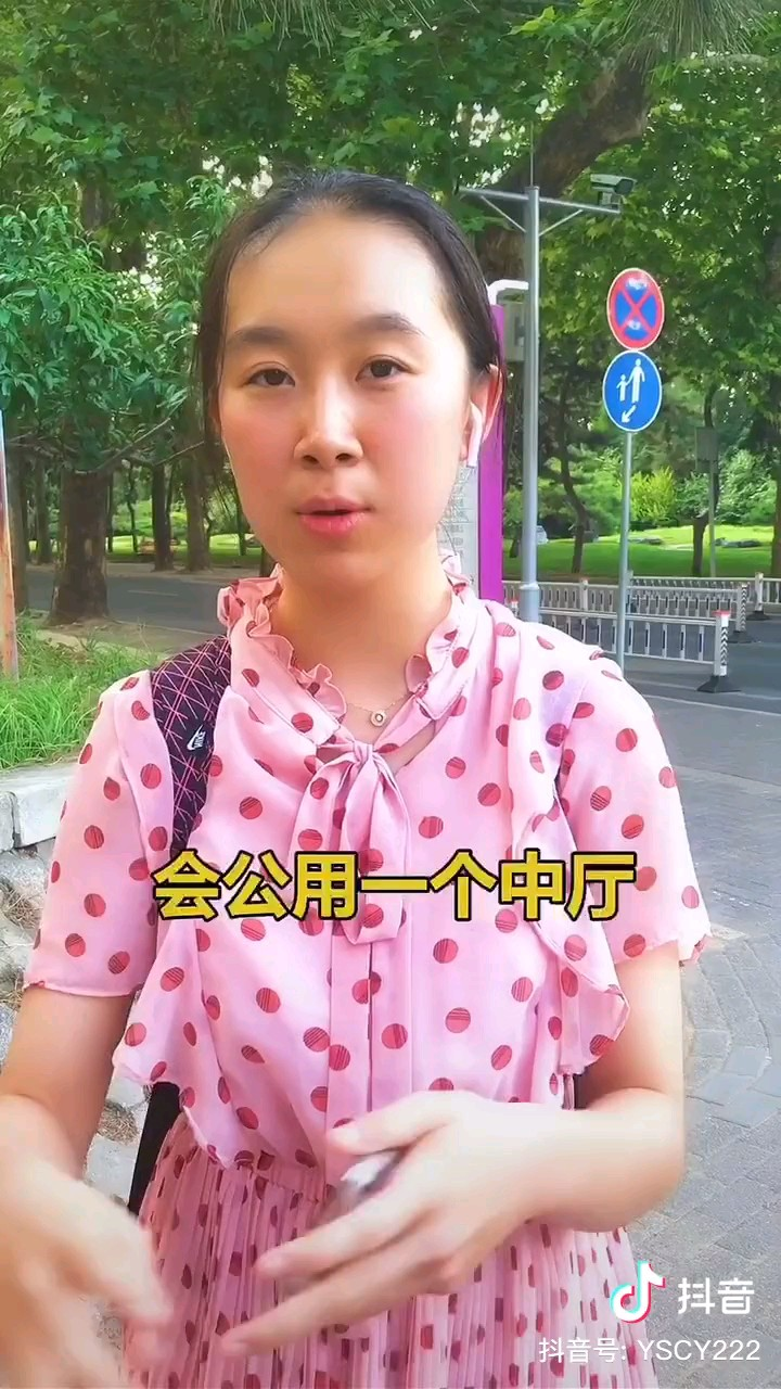 这样的大学宿舍是你心目中的样子嘛🤩  郑州098为你的梦想加把劲儿#郑州098状元联考画室