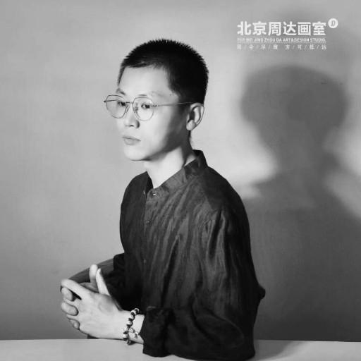 周达画室-刘成晨