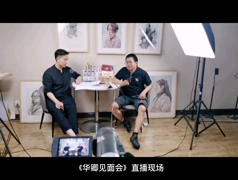 直播間拍的盧華卿校長和陳亞光校長,盧陳CP有粉的嗎?