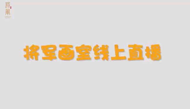 2020.06.22直播回放-翁志雄-男青年头像照片写生