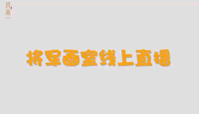 浙江省色彩风景默写