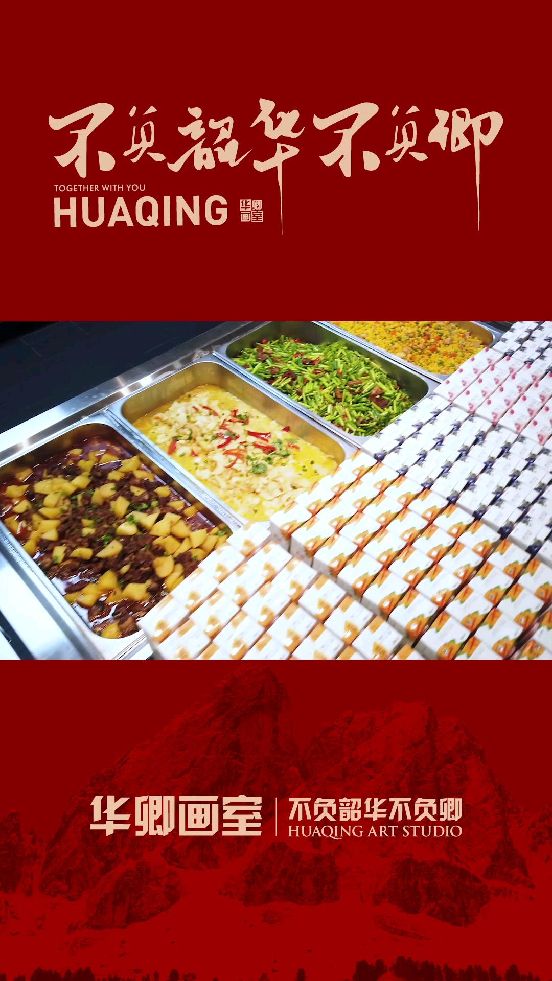 國與家撞了個滿懷,你會和食堂的什么飯菜撞個滿懷呢?#畫室 #中秋國慶動起來 #食堂