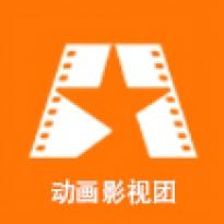 2019小泽画室 动画影视团