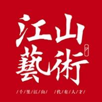 名师班(精品校区)
