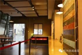杭州吴越画室食堂图1