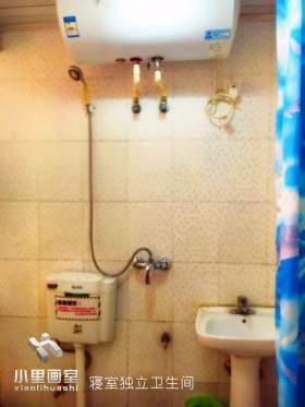 独立卫生间、热水器、马桶