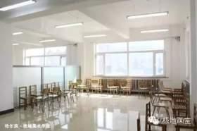哈尔滨极地美术学校教室图4