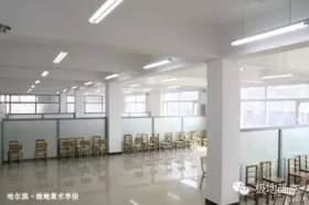 哈尔滨极地美术学校教室图3