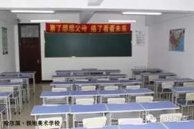哈尔滨极地美术学校教室图6
