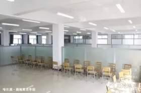 哈尔滨极地美术学校教室图2