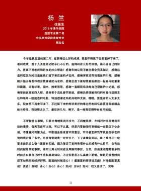 北京华卿画室其它图6