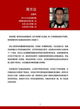 北京华卿画室其它图5