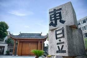 北京成功轨迹画室校园图6
