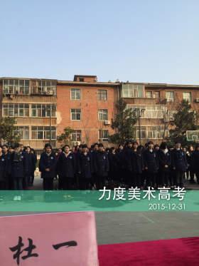 郑州力度画室校园图7