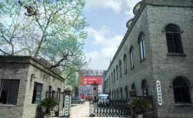 校园大门入口
