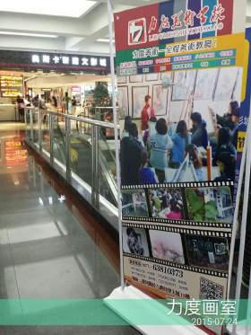 郑州力度画室教室图8
