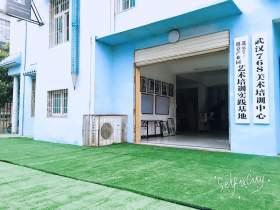 武汉768画室校园图4