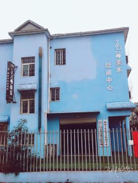 武汉768画室校园图2