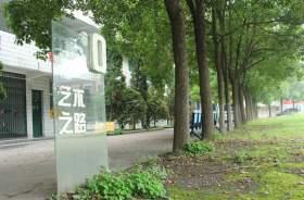 武汉青桐教育校园图4