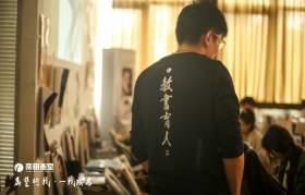 北京栾树画室教室图6