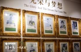 北京栾树画室校园图5