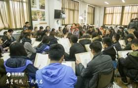 北京栾树画室教室图2