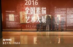 北京栾树画室其它图7