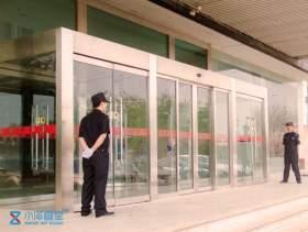 北京小泽画室校园图8