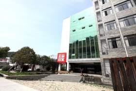 杭州正向画室食堂图2