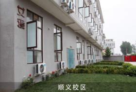 北京新意新象画室其它图2
