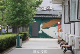 北京新意新象画室其它图6