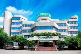 重庆天籁教育校园图1
