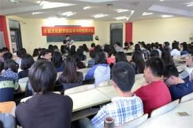 重庆天籁教育其它图4
