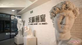 重庆天籁教育教室图3