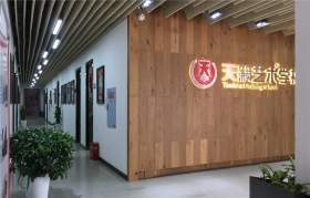 四川天籁教育校园图7