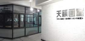 重庆天籁教育教室图2