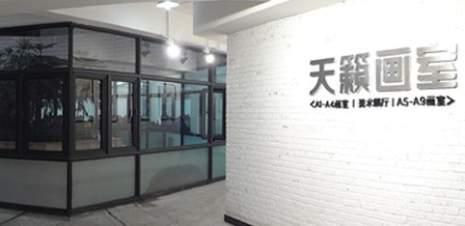 重庆天籁教育图4