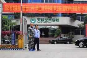 重庆天籁教育校园图4